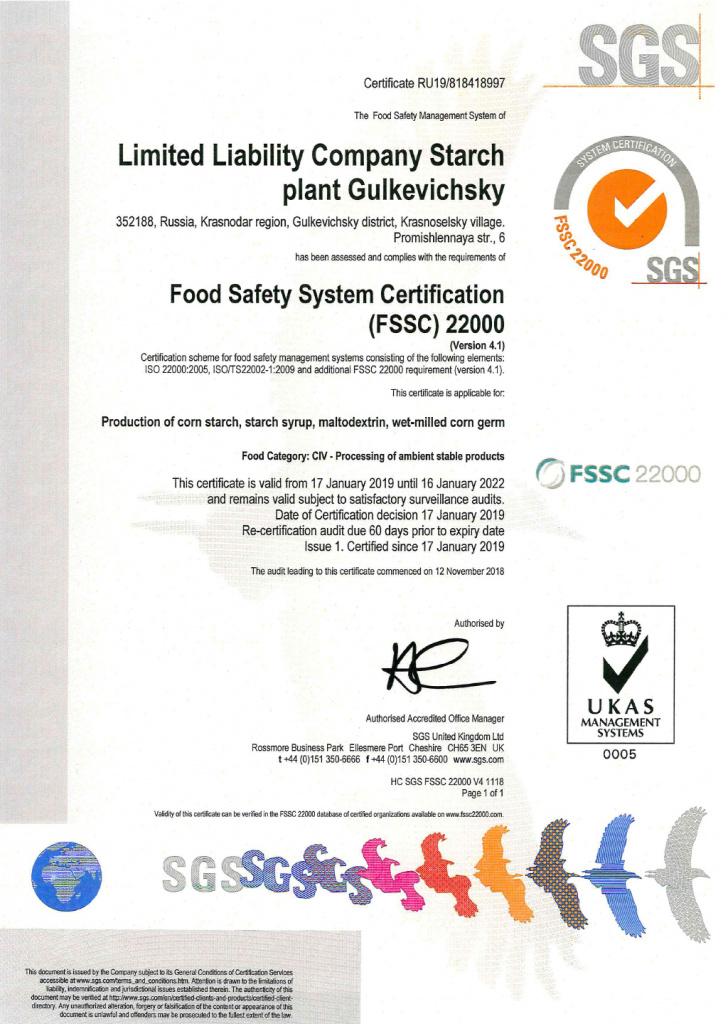 MultyDex® producer was successfully certified FSSC 22000